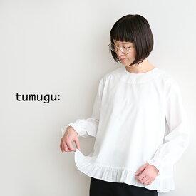 [TB19436] tumugu(ツムグ) コットンサテンプルオーバー【メール便対応可・メール便送料無料】【送料・代引き手数料無料】oGO