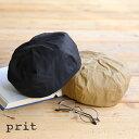 【ポイント最大35倍】[P01020] prit(プリット)高密度ギャバコールドマーセベレー帽【メール便対応可・メール便送料無…