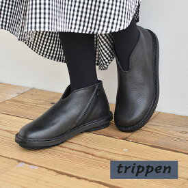 [SIMPLE-BUF92]trippen(トリッペン)short boots(ショート ブーツ)/レザースリッポン/レザーブーツ【メール便対象外】【送料・代引き手数料無料】IS