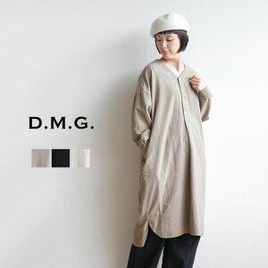 [16-0580X]D.M.G(ディーエムジー/ドミンゴ)プルオーバーワンピース【メール便対象外】【送料・代引き手数料無料】AD