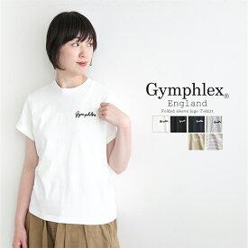 【ポイント最大42倍】[J-1155CH]Gymphlex(ジムフレックス)折り返し袖ロゴTシャツ【メール便対応可・メール便送料無料】FD【21日20:00-26日1:59まで】