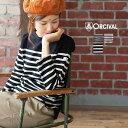 [6803]ORCIVAL(オーチバル)ラッセル編みパネルボーダー7分袖カットソー/バスクシャツ【メール便対応可・メール便送料無料】【佐川急便送料無料】KKS