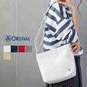 [RC-7057LCS] ORCIVAL(オーチバル/オーシバル) ショルダーバッグ KIDS【メール便対象外】GN