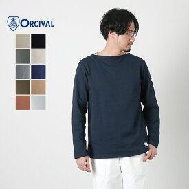 [B211]ORCIVAL(オーシバル/オーチバル)COTTON LOUND BOATーNECK(コットンロードボートネック)【メール便対応可・メール便送料無料】qFA