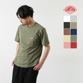 [JD-9041] DANTON(ダントン)天竺コットンポケットロゴTシャツ【メール便対応可・メール便送料無料】qFZ