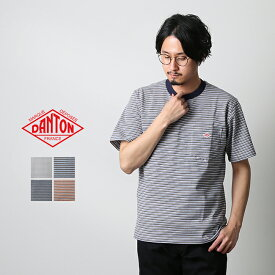 [JD-9041]DANTON(ダントン)クルーネック半袖ポケットTシャツ【メール便対応可・メール便送料無料】fAZ
