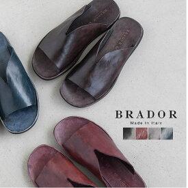 [46-571]BRADOR(ブラドール) LEATHER SANDAL / レザーサンダル 【メール便対象外】【送料・代引き手数料無料】D