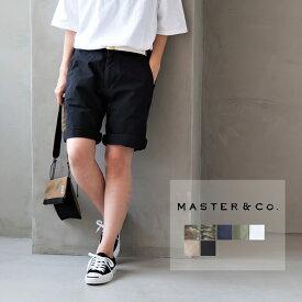 [MC075] MASTER&CO.(マスター&コー)SHORT CHINO WITH BELT(ショートチノウィズベルト)【送料・代引き手数料無料】【メール便対象外】N