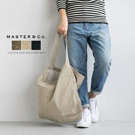 (MC392) MASTER&CO. (マスター&コー)ONE SHOULDER BAG(コットンワンショルダーバッグ)【メール便対応可・メール便送料無料】UD