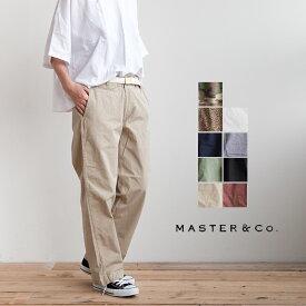 [MC076]MASTER & CO.(マスター&コー) Long Chino Pant with Belt(ロングチノパンツウィズベルト) 【メール便対象外】【送料・代引き手数料無料】Y