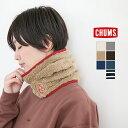 [CH09-1153]CHUMS(チャムス)Fleece Neck Warmer Long/フリースネックウォーマーロング【メール便対象外】uAA