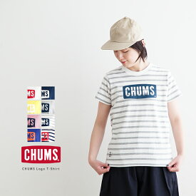 ◎◎[CH11-1324]CHUMS(チャムス) CHUMS Logo T-Shirt ロゴ半袖Tシャツ 【メール便対応可】YT【SUMMERSALE 30%OFF】