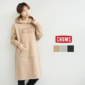 [CH18-1115]CHUMS(チャムス)Logo Parka Dress/ロゴパーカードレス/裏起毛ワンピース【メール便対象外】uNO