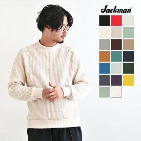 [JM7653] Jackman(ジャックマン)Waffle Mid-neck(ワッフルミッドネック/セーター)【メール便対象外】【佐川急便送料無料】qkFZ