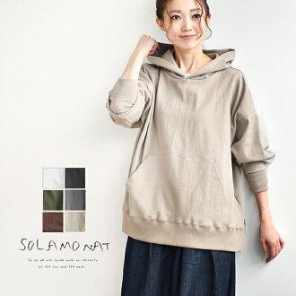 [SMA-PENPARKA]SOLAMONAT (SORA Mona) ペンネ T-cloth big parka / フーディ SH