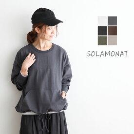 [SMA-PENPOCKET]SOLAMONAT(ソラモナ) ペンネ天竺ポケットプルオーバー/カットソー 【メール便対象外】YA