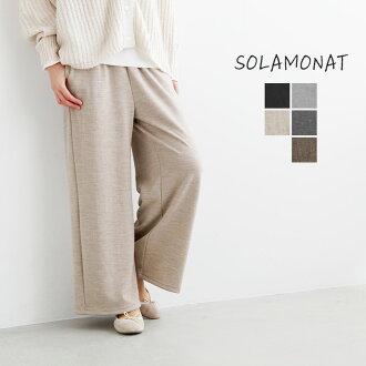 [SMA-WOOLPANTS]SOLAMONAT (SORA Mona) custard wool wide underwear YZ