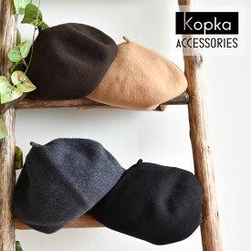 [ko-002]Kopka(コプカ)Woollen Rollup Beret(ウールロールアップベレー)ウールベレー帽【メール便対応可・メール便送料無料】LR