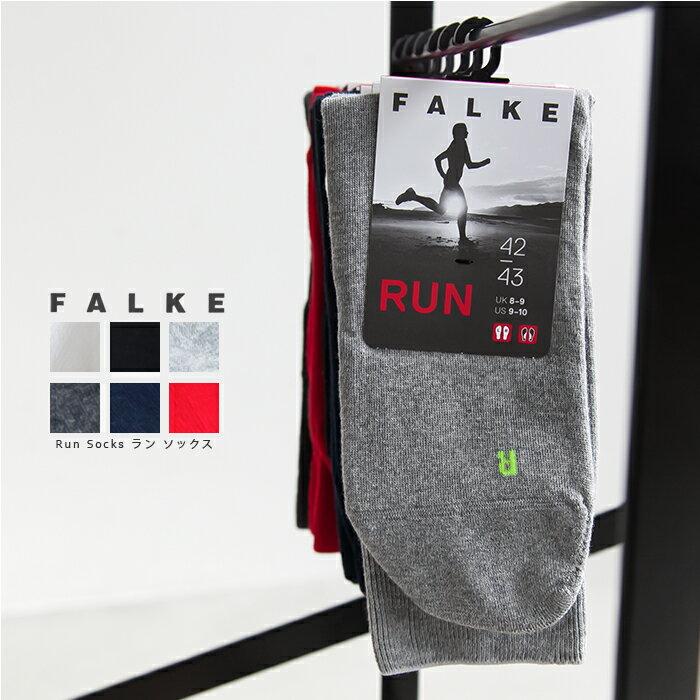 [16605]FALKE(ファルケ) Run Socks/ラン ソックス 【メール便対応可】TI