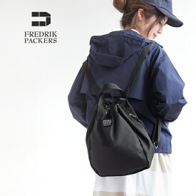 ◇[700075929] FREDRIK PACKERS(フレドリックパッカーズ)420D PACK CLOTH BLOOM PACK(2WAY/バックパック/トートバッグ)【メール便対象外】JZ