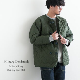 ▼[MILITARY77] MILITARY DEAD STOCK/ dead stock BRITICH MILITARY LINER JACKET (British troops quilting liner jacket) DS