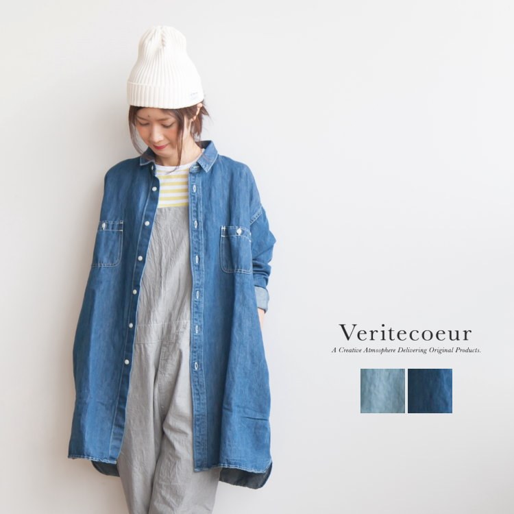 ◇[ST-020]Veritecoeur(ヴェリテクール)デニムシャツ/チュニック【ゆうパケット対象外】【送料・代引き手数料無料】I