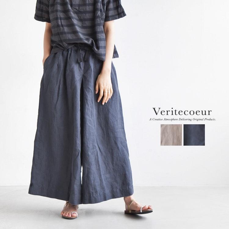 ◇[ST-013]Veritecoeur(ヴェリテクール)ハカマパンツ 【ゆうパケット対象外】【送料・代引き手数料無料】I