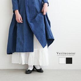 ◇[st-101l]Veritecoeur(ヴェリテクール)フリルインナースカート Long【メール便対象外】【佐川急便送料無料】uCY