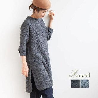 [F-9817301] FANEUIL(파눌) 7분 소매 퀼팅 원피스/튜닉 S