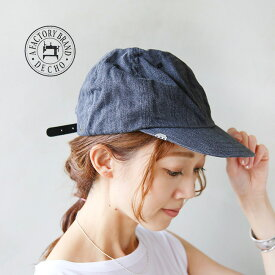 [ANDC-059]DECHO×ANACHRONORM(デコー×アナクロノーム)LETHER BUCKLE CAP -BLEACHING-(レザーバックルキャップ)【メール便対応可】uGG