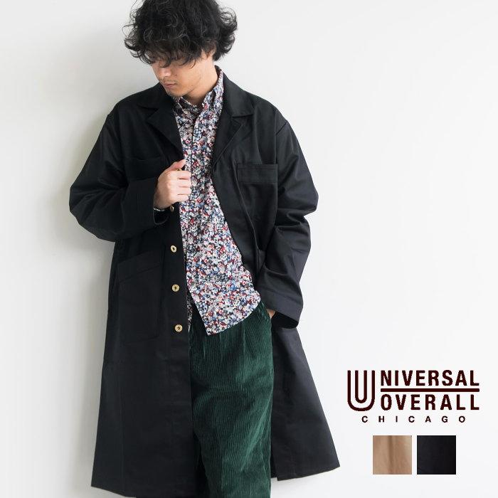 [U7335201]UNIVERSAL OVERALL(ユニバーサルオーバーオール)SHOP COAT【ゆうパケット対象外】【佐川急便送料無料】S