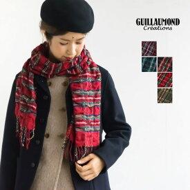 [155037]GUILLAUMOND(ギヨモン/ギラモンド) チェックストール/マフラー 【メール便対応可】K