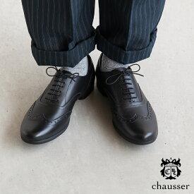 (TR-004M) TRAVEL SHOES by chausser(トラベルシューズバイショセ)ウイングチップ(レザーシューズ/革靴) UD