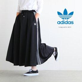 [GVB38]adidas Originals(アディダス オリジナルス) ロングサテンスカート 【メール便対象外】GI