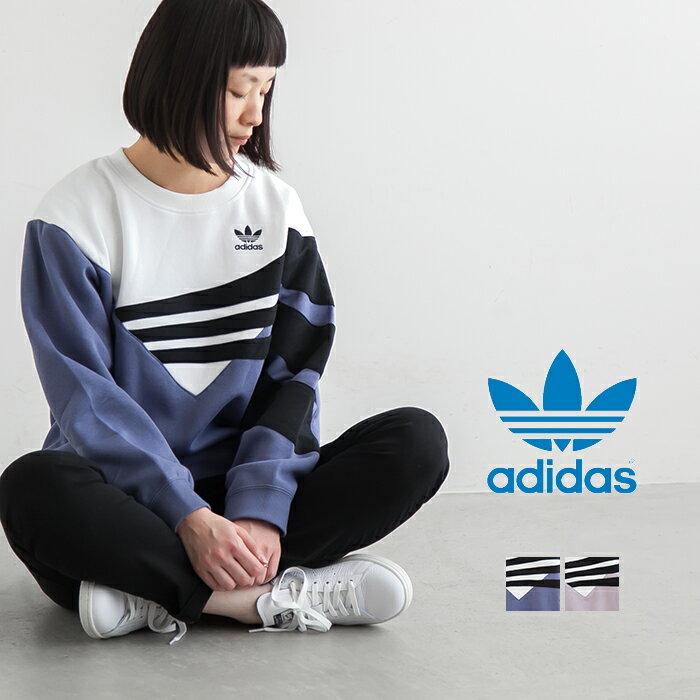 [FTX77] adidas ORIGINALS(アディダス オリジナルス)Sweatshirts(スウェットシャツ)/トレーナー【メール便対象外】GK