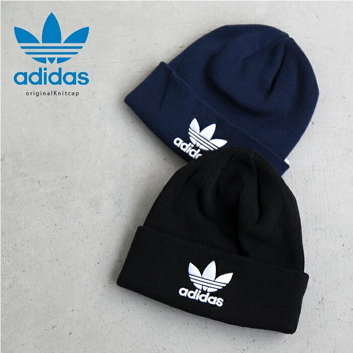 [mlh83]adidas Originals(アディダス オリジナルス)オリジナルスニットキャップ/帽子【メール便対応可】AZ