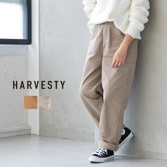 [A11714] HARVESTY (ハーベスティ) big silhouette chino cloth underwear KN