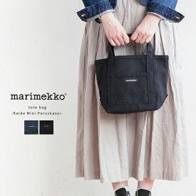 [52169244400] marimekko(マリメッコ) Raide Mini Peruskassi/トートバッグ/ハンドバッグ 【メール便対象外】【佐川急便送料無料】GZ