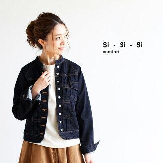 ◇[N-603] si-si-si comfort (ggg Sioux comfort) BASIC DENIM JACKET stand collar basic denim jacket /ONEWASH YM