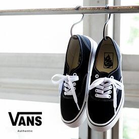 ◇[Authentic/VN000EE3BLK]VANS(バンズ/ヴァンズ)Authenticオーセンティック/スニーカー/ユニセックス【メール便対象外】GZ