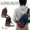 『LONGRUNカラー切替ボディバッグ』3カラー斜めがけボディーバッグボディバックワンショルダーバッグショルダーアウトドアカバン鞄バッグバックLONGRUN