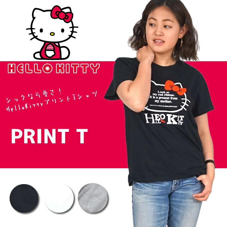 Hello Kitty Tシャツ 半袖 綿100% 3サイズ( M/ L/ LL ) カラー3色 ハローキティ キティ ティーシャツ トップス レディース あす楽対応