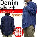 デニムシャツ 綿100% 3サイズ(M/L/LL)2色より メンズ/紳士/男性