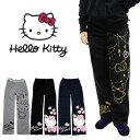 Hello Kitty ハローキティ レディース 裏起毛 スウェット パンツ (M/L/LL) (64800) ボトム ルームウェア ファッション 可愛い 女の...