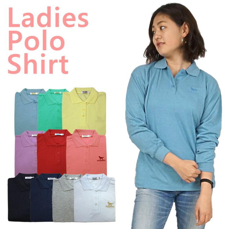 ポロシャツ 長袖 レディース 10色 M/L/LL/3L (ps1201) カジュアル 仕事 バイト 婦人 女性 母の日