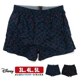 Disney ディズニー ミッキー シルエット チェック ストライプ 総柄 トランクス 3L 4L 5L パンツ メンズ 綿100% 紺 ネイビー 黒 ブラック 可愛い かわいい 下着 キャラクター 大きいサイズ