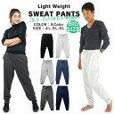 大寸 スウェット パンツ 無地 裾リブ 5色 部屋着 ズボン メンズ レディース 大きいサイズ (4L/5L/6L) (035126-k) ボトムス あす楽