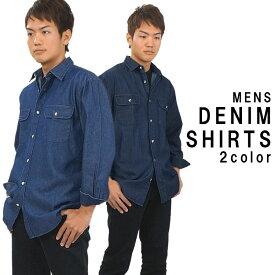 送料無料 シャツ デニム 綿100% ゆったりレギュラーシルエット(M/L/LL)2色より メンズ 紳士 男性用 あす楽