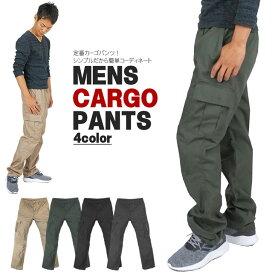 カーゴパンツ カーゴ メンズ パンツ 無地 薄手 ウエストゴム サイドポケット T/C 大きいサイズ M L LL 黒 ブラック ベージュ カーキ ゆったり 作業 作業服 作業着 太め あす楽