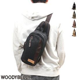 WOODYBELLY ボディバッグ メンズ 帆布 父の日 プレゼント キャンバス 両肩対応 ボディーバッグ ワンショルダー 小さめ 小さい 大容量 軽い 男性 斜めがけ 肩掛けバック 旅行カバン 鞄 斜めさげ 20代 30代 40代 50代 60代 ボディバック ボディーバック ブランド PUレザー